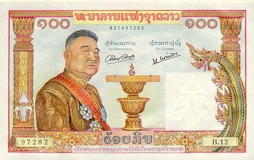 HONG KONG $10 Dollar 1st October 2007 P401b UNC Banknote