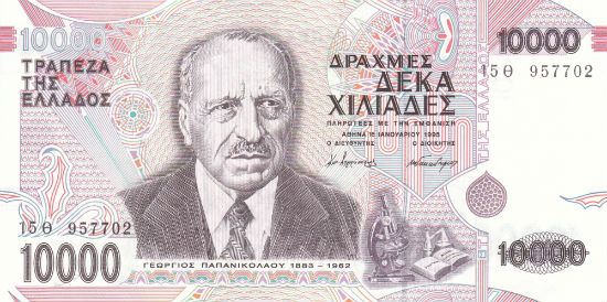 Old 10,000-drachma note
